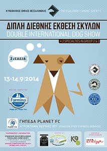 PosterSep2014 TEL3
